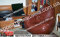 Бескаркасное кресло Гранд, фото 1