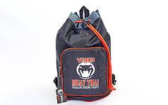 Рюкзак-баул спортивный из водонепроницаемой ткани VENUM GA-0522 (45x35x20см, черный-серый-красный)