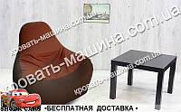 Бескаркасное кресло Гранд Комби, фото 1