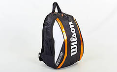 Рюкзак спортивный WILS 6057 BACKPACK (PL, р-р 45х32х21см, цвета в ассортименте)
