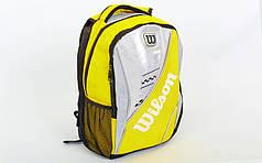 Рюкзак спортивный WILS 6060 BACKPACK (PL, р-р 45х30х21см, цвета в ассортименте)