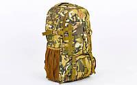Рюкзак туристический V-45л бескаркасный TY-0861 (PL, нейлон, 55х35х19см, цвета в ассортименте)