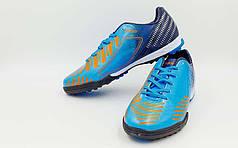 Обувь футбольная сороконожки подростковая OB-3429-BO (р-р 32-37) (верх-PU, синий-оранжевый)