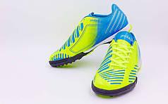 Обувь футбольная сороконожки подростковая OB-3429-GB (р-р 32-37) (верх-PU, салатовый-синий)