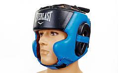 Шлем боксерский в мексиканском стиле кожаный ELAST BO-5241-B (синий, р-р M-XL)