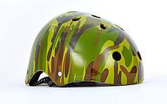 Шлем для ВМХ, Skating и экстремального спорта SK-5616-010 Котелок (ABS, PE, L-56-58, камуфляж)