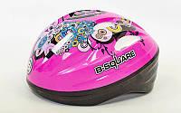 Шлем защитный для роллеров B-2 B2-018P (EPS, PVC, р-р S-XL-50-58, розовый)