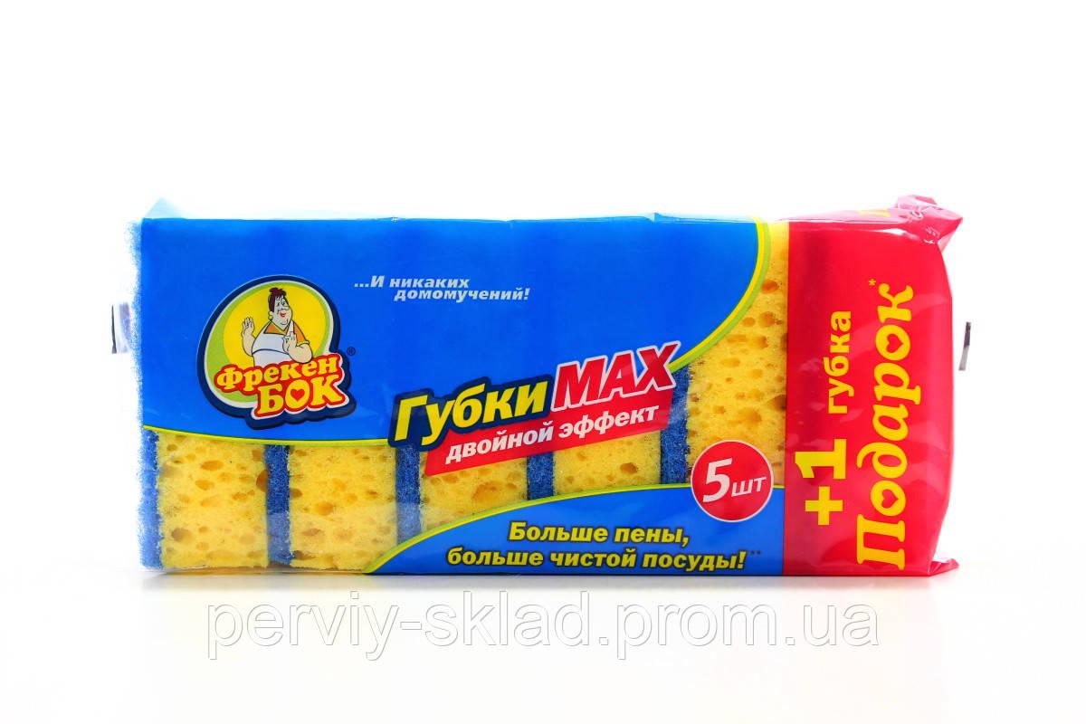 """Губка для мытья посуды """"Фрекен Бок"""" MAX 5+1 шт"""