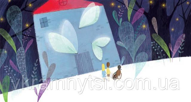 Гарбузовий рік. Автор: Катерина Бабкіна, купить книгу Киев