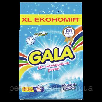 Стиральный порошок Gala автомат 4 кг