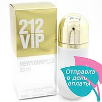 Женская парфюмированная вода Carolina Herrera 212 VIP New York Pills, 80 мл