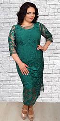 Женские платья больших размеров Натали
