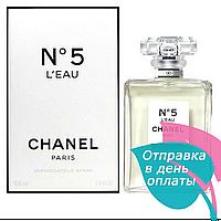 Женская туалетная вода Chanel №5 L'Eau