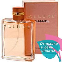 Парфюмированная вода для женщин Chanel Allure