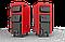 Котел твердотопливный Ретра-5М 20 кВт длительного горения, фото 3