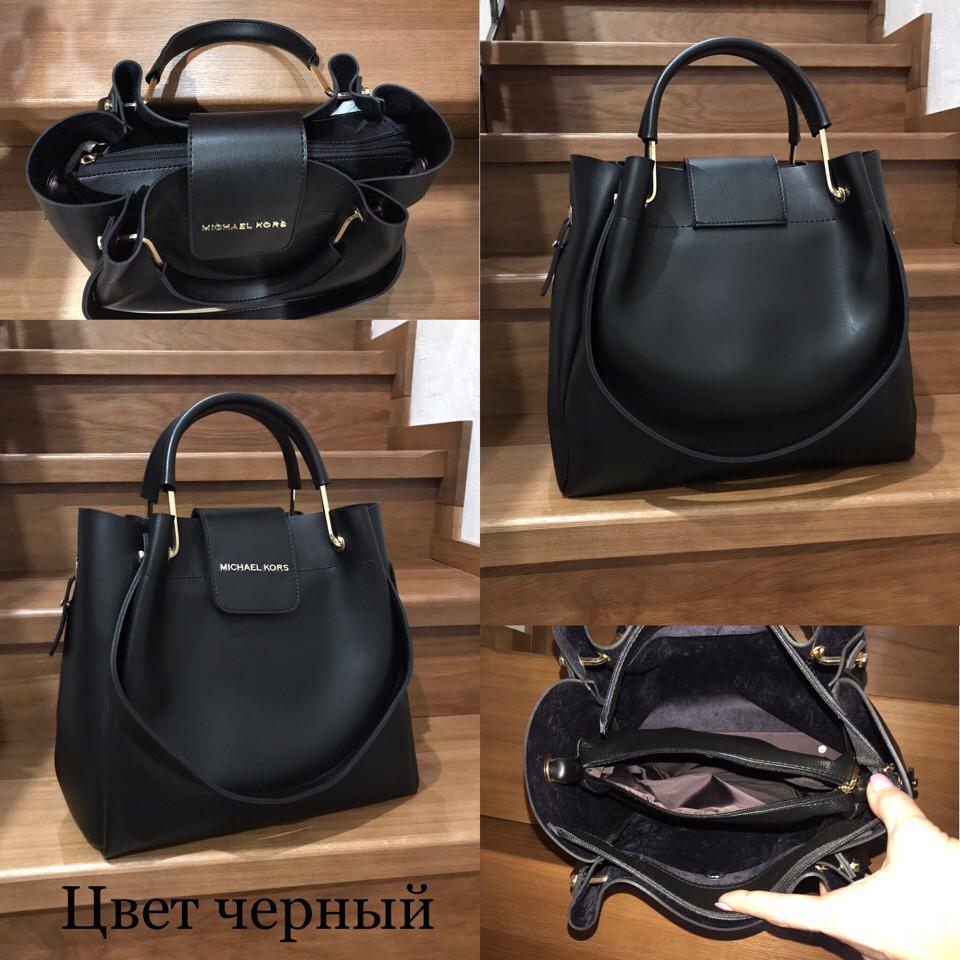d7734e697d30 Кожаная сумка женская черная 2-в-1: Цена, материал, хорошее качество.