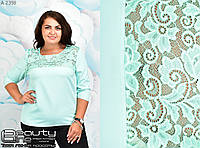 Блуза женская большого размера 50-52.54-56.58-60, фото 1