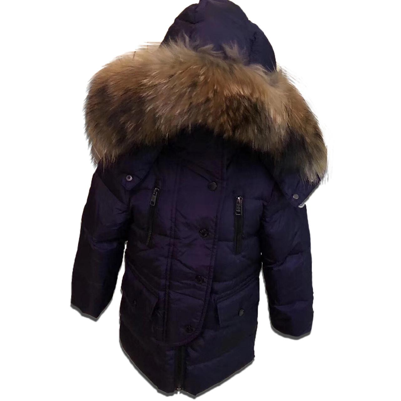 Куртка на мальчика Sabbi удлиненная на пуху черная