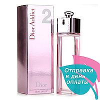 Женская туалетная вода Christian Dior Addict 2 (Диор Аддикт 2), 100 мл