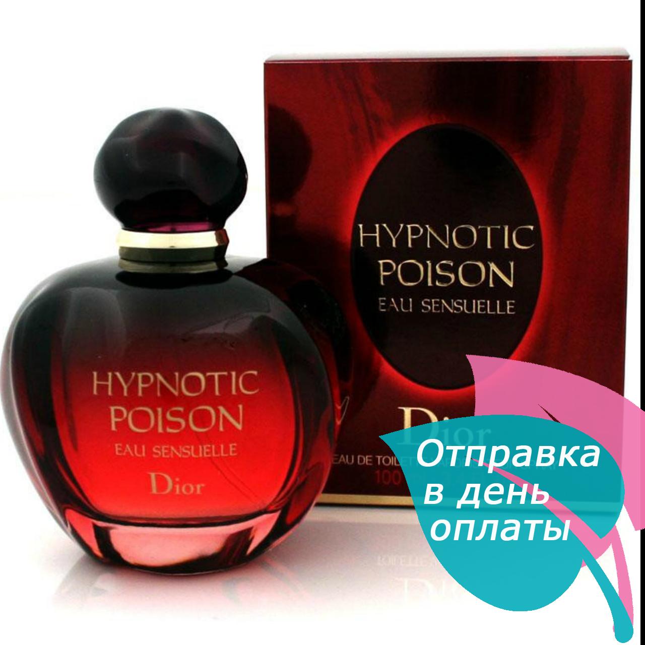 Женская парфюмерная вода Dior Poison (Диор Поисон)