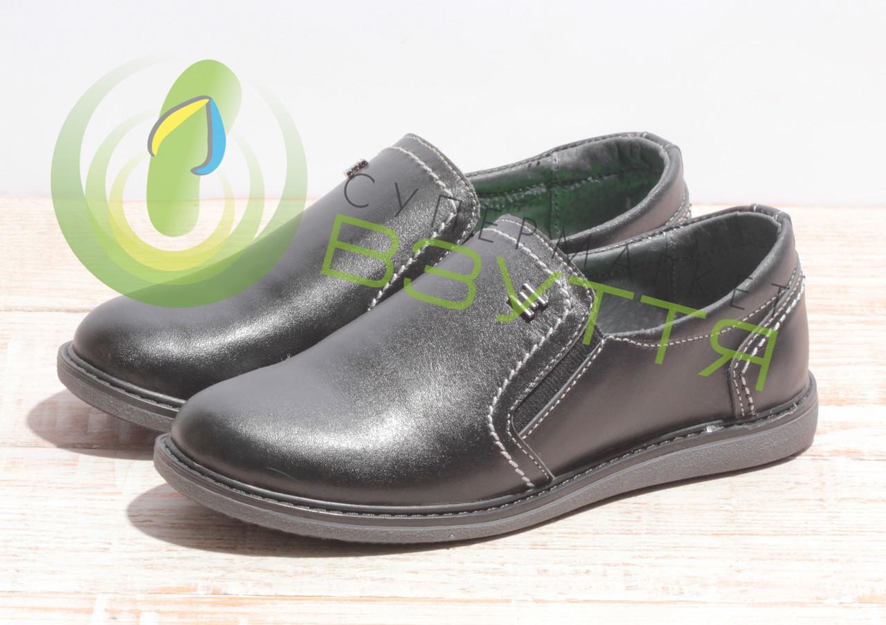 Туфли кожаные на мальчика Jordan 3713 син 33,34 размеры