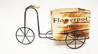 Велосипед кашпо для цветов и декора
