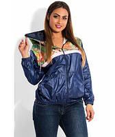 Ветровка женская с рукавами и подолом на резинке размеры от XL 5085