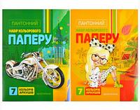 Цветная бумага А4 односторонняя, пантон Бумага цветная для творчества Цветная бумага набор