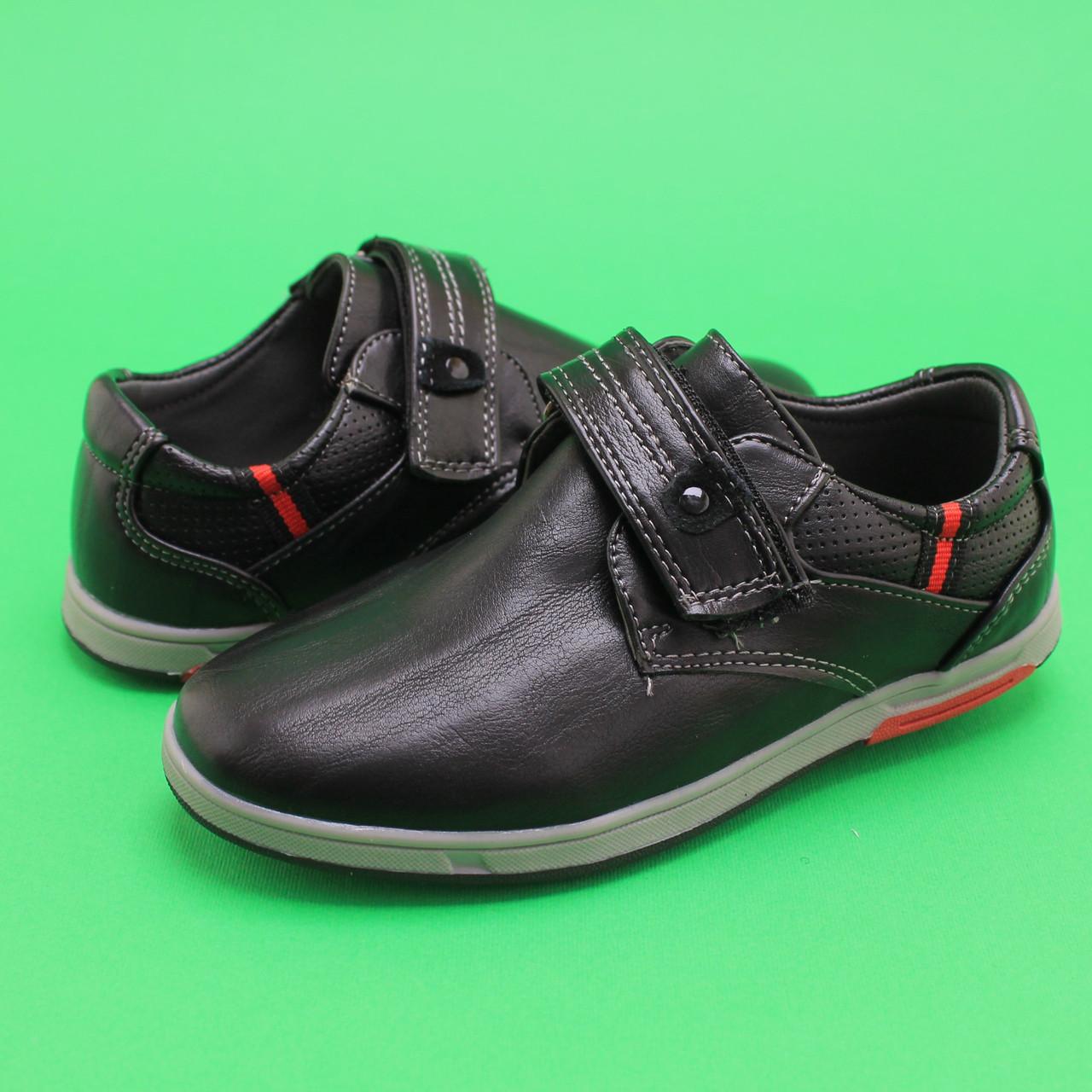 Туфли детские на мальчика Черные Tom.m размер 27,28,29