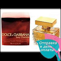 Женская парфюмированная вода  Dolce & Gabbana The One Sexy Chocolate