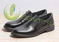 Туфли кожаные на мальчика Jordan 3713   36,39 размеры, фото 1