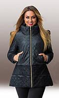 Женская куртка черная с воротником стойкой с отделкой на подоле размеры от XL 5087