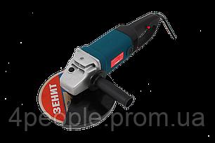 Угловая шлифовальная машина Зенит ЗУШ-230/2200, фото 2