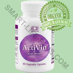 Активин (ActiVin) - для улучшения и питания сердечно-сосудистой системы, выводит холестерин