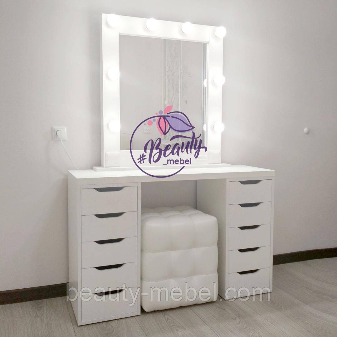 Гримерный стол с большим количеством ящиков, макияжный столик с подсветкой