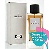 Мужская туалетная вода Dolce&Gabbana L'Empereur 4 (Дольче и Габбана Эль'эмпериар 4)