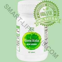 Готу кола (Gotu Kola) - укрепляет сосуды, улучшает память , внимание, кровоснабжение, при нарушении сна