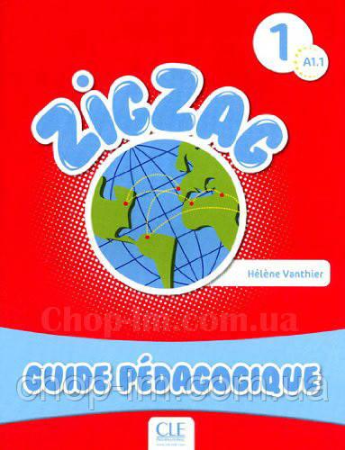 Книга для учителя ZigZag 1 Guide pédagogique