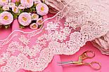"""Кружево  """"Блюмарин классика"""", нежно розового цвета, ширина 13 см., фото 3"""