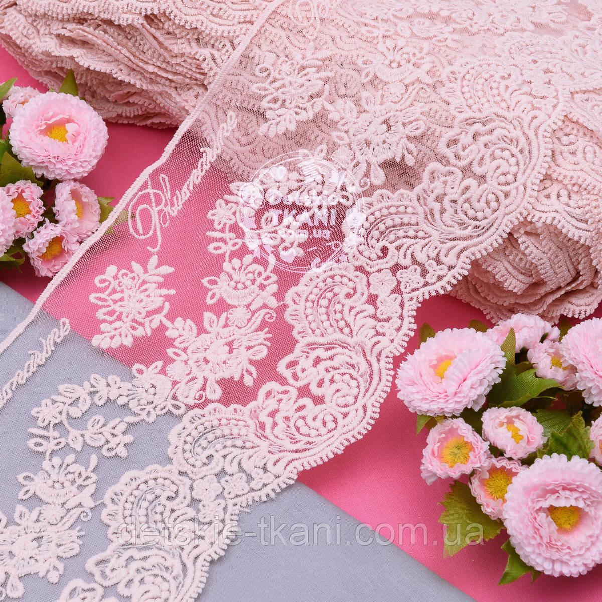 "Кружево  ""Блюмарин классика"", нежно розового цвета, ширина 13 см."