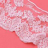 """Кружево  """"Блюмарин классика"""", нежно розового цвета, ширина 13 см., фото 4"""