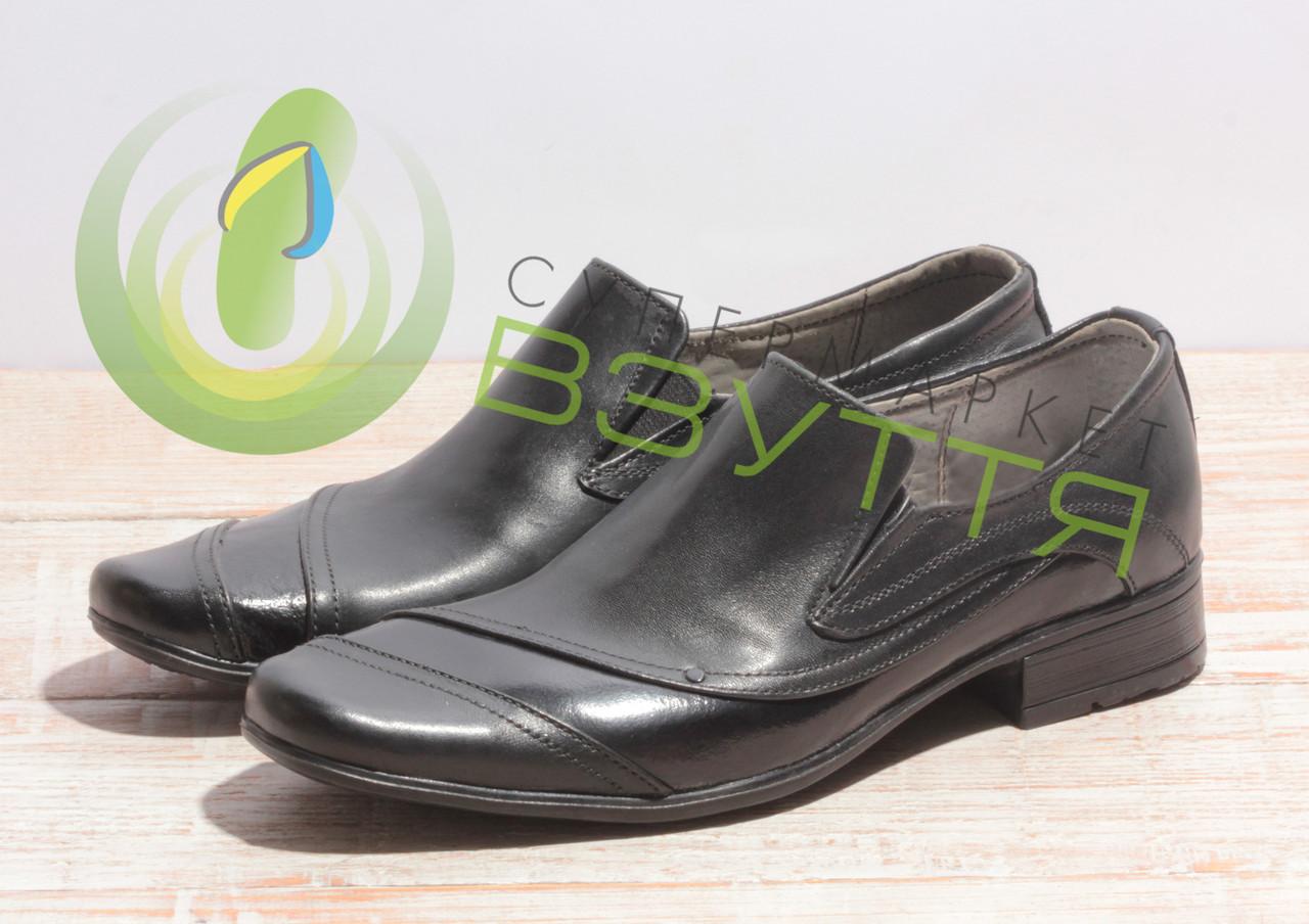 Туфли кожаные на мальчика Alexia 222 34 размер