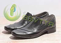 Туфли кожаные на мальчика Alexia 222 34 размер, фото 1