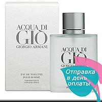 Мужская туалетная вода Armani Acqua Di Gio Men (Армани Аква Ди Джио Мен) 25f3552c5394c