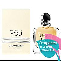 Женская туалетная вода Giorgio Armani Emporio Armani Because It's You