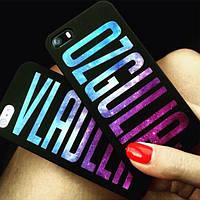 Именной силиконовый чехол для Iphone 5\5s Case Name