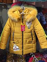 """Детская зимняя куртка """"Модница"""", фото 1"""