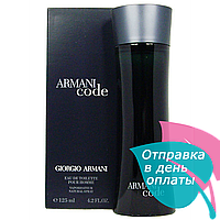 Мужская туалетная вода Giorgio Armani Code 125 ml