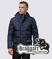 Braggart Dress Code 2609 | Мужская стильная куртка на тинсулейте темно-синяя