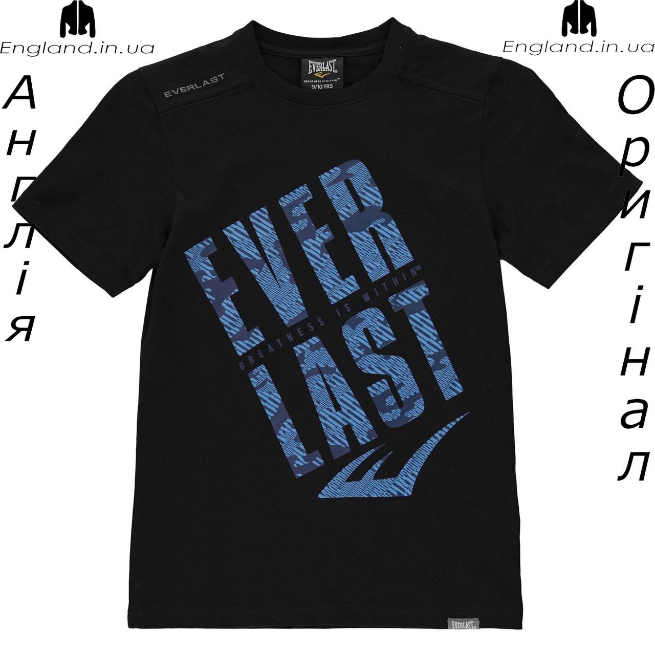Распродажа !!! Футболка Everlast из Англии для мальчиков 2-14 лет - для тренеровок чёрная
